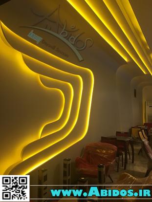 تصویر پروژه تجاری رستوران داریس