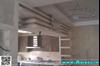 تصویر آشپزخانه (اجرایی کالکشن 2)