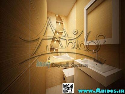 تصویر دکوراسیون حمام