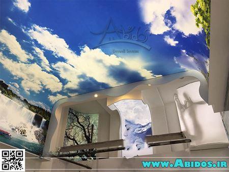 تصویر برای دسته دکوراسیون سقف کشسان